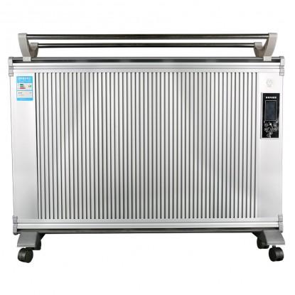 远红外碳晶电暖器