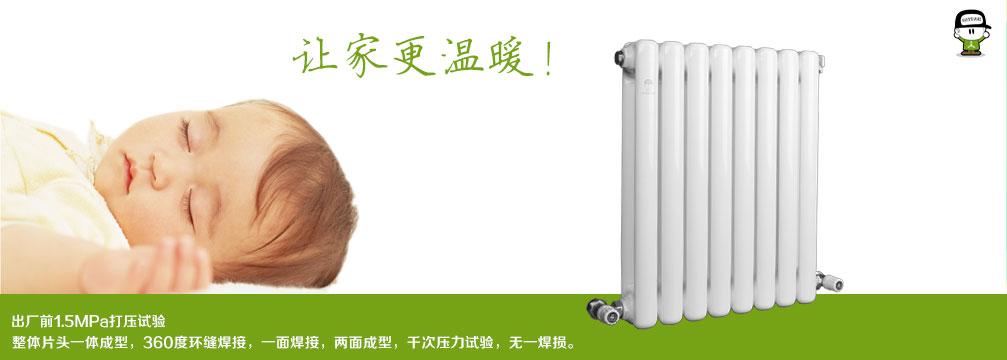 卫浴散热器产品